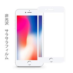 Benks iPhone7/8 指紋防止 液晶保護フィルム 強化ガラス フィルム 硬度9H アンチグ...