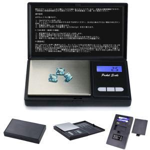 ポケットスケール デジタルスケール 0.01g〜100gLEDバックライトで見やすい 携帯タイプ 量...