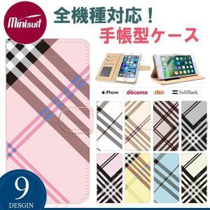 【商品名】 全機種対応 スマホケース 手帳型 iphone xr iphone xs max SCV...