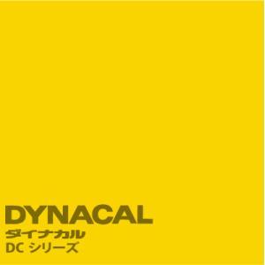 ダイナカルDCシリーズ 「カナリーイエロー」  / DC2002 【1m単位カット販売】|ty-signshop