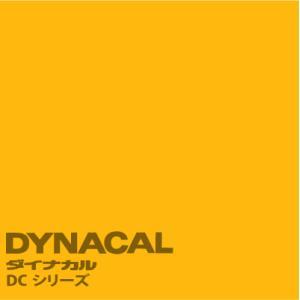 ダイナカルDCシリーズ 「クロームイエロー」  / DC2006 【10mロール単位販売】|ty-signshop