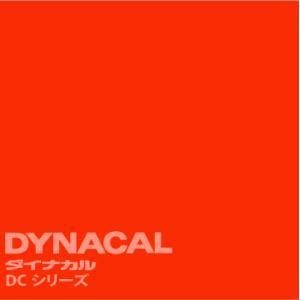 ダイナカルDCシリーズ 「バーミリオンオレンジ」  / DC3001 【1m単位カット販売】|ty-signshop