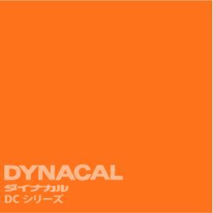 ダイナカルDCシリーズ 「パンプキンイエロー」  / DC3004 【10mロール単位販売】|ty-signshop