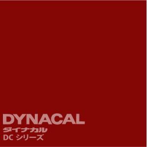 ダイナカルDCシリーズ 「オックスハートレッド」  / DC4001 【10mロール単位販売】|ty-signshop