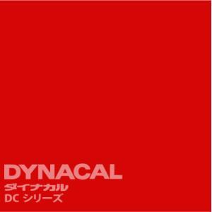 ダイナカルDCシリーズ 「ペッパーレッド」  / DC4003 【1m単位カット販売】|ty-signshop