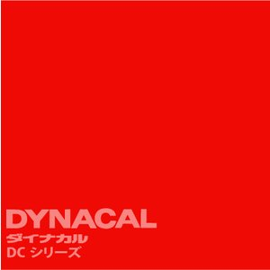 ダイナカルDCシリーズ 「ダイヤモンドレッド」  / DC4082M 【1m単位カット販売】|ty-signshop