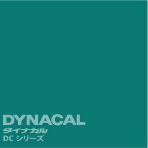 ダイナカルDCシリーズ 「ピーコックグリーン」  / DC5011 【10mロール単位販売】|ty-signshop
