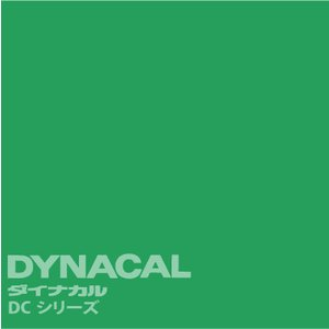 ダイナカルDCシリーズ 「メイグリーン」  / DC5078 【1m単位カット販売】|ty-signshop