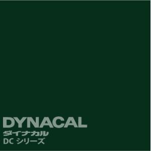 ダイナカルDCシリーズ 「モスグリーン」  / DC5111 【10mロール単位販売】|ty-signshop