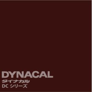ダイナカルDCシリーズ 「セピア」  / DC6030M 【10mロール単位販売】|ty-signshop