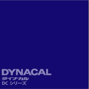ダイナカルDCシリーズ 「ダイヤブルー」  / DC7221 【10mロール単位販売】|ty-signshop