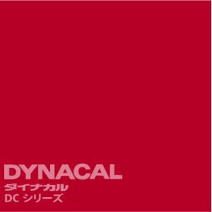 ダイナカルDCシリーズ 「ガーネットレッド」  / DC8004 【1m単位カット販売】|ty-signshop
