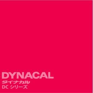 ダイナカルDCシリーズ 「ストロベリー」  / DC8050M 【10mロール単位販売】|ty-signshop