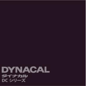 ダイナカルDCシリーズ 「レドグレイ」  / DC9034 【10mロール単位販売】|ty-signshop