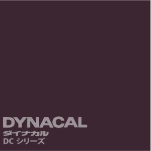 ダイナカルDCシリーズ 「チャコールグレイ」  / DC9036 【10mロール単位販売】|ty-signshop