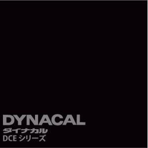 ダイナカルエコサイン DCEシリーズ 「黒」  / DCE0400 【10mロール単位販売】|ty-signshop