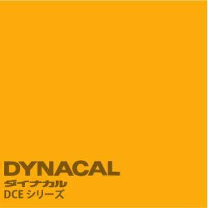 ダイナカルエコサイン DCEシリーズ 「黄」  / DCE2401 【10mロール単位販売】|ty-signshop