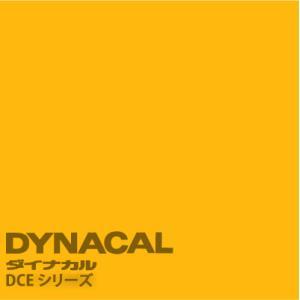 ダイナカルエコサイン DCEシリーズ 「黄」  / DCE2406 【10mロール単位販売】|ty-signshop