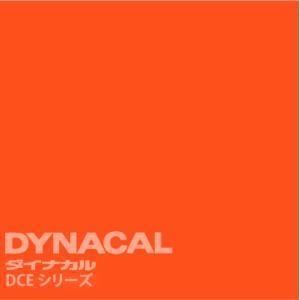 ダイナカルエコサイン DCEシリーズ 「橙」  / DCE3402 【10mロール単位販売】|ty-signshop