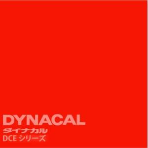 ダイナカルエコサイン DCEシリーズ 「赤」  / DCE4406 【10mロール単位販売】|ty-signshop