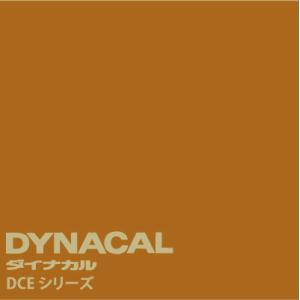 ダイナカルエコサイン DCEシリーズ 「茶」  / DCE6402 【10mロール単位販売】|ty-signshop