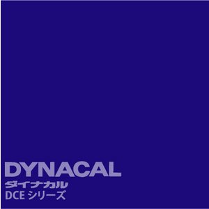 ダイナカルエコサイン DCEシリーズ 「青」  / DCE7404 【10mロール単位販売】|ty-signshop