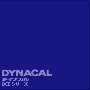 ダイナカルエコサイン DCEシリーズ 「青」  / DCE7419 【10mロール単位販売】|ty-signshop