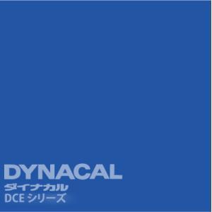ダイナカルエコサイン DCEシリーズ 「青」  / DCE7420 【10mロール単位販売】|ty-signshop