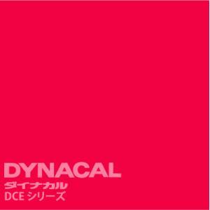 ダイナカルエコサイン DCEシリーズ 「赤紫」  / DCE8404 【10mロール単位販売】|ty-signshop