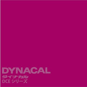ダイナカルエコサイン DCEシリーズ 「赤紫」  / DCE8406 【10mロール単位販売】|ty-signshop