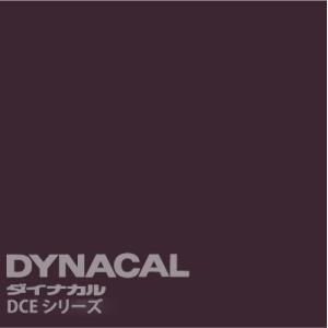 ダイナカルエコサイン DCEシリーズ 「灰」  / DCE9407 【10mロール単位販売】|ty-signshop