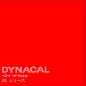 ダイナカルルミノ DLシリーズ 蛍光「レッド」  / DL401 【1m単位カット販売】|ty-signshop
