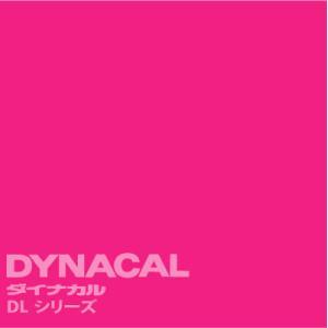 ダイナカルルミノ DLシリーズ 蛍光「ピンク」  / DL402 【10mロール単位販売】|ty-signshop