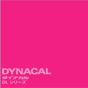 ダイナカルルミノ DLシリーズ 蛍光「ピンク」  / DL402 【1m単位カット販売】|ty-signshop