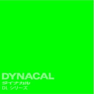 ダイナカルルミノ DLシリーズ 蛍光「グリーン」  / DL501 【10mロール単位販売】|ty-signshop