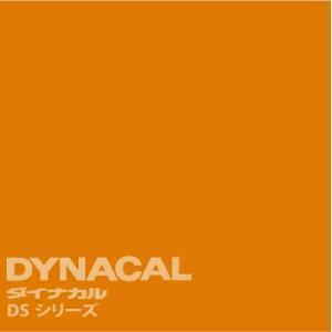 ダイナカルサイン DSシリーズ 「クリーミーイエロー」  / DS2801 【10mロール単位販売】 ty-signshop