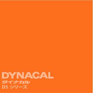 ダイナカルサイン DSシリーズ 「アポロオレンジ」  / DS3828 【1m単位カット販売】|ty-signshop