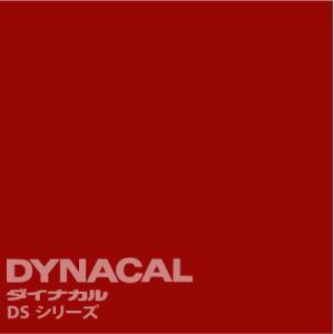 ダイナカルサイン DSシリーズ 「ディープレッド」  / DS4872 【10mロール単位販売】|ty-signshop