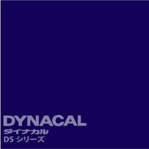 ダイナカルサイン DSシリーズ 「クリックブルー」  / DS7918M 【10mロール単位販売】 ty-signshop