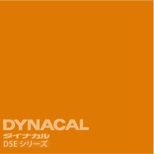 ダイナカルエコサイン DSEシリーズ 「透過 黄」  / DSE2602 【10mロール単位販売】|ty-signshop