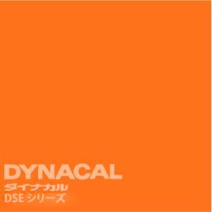 ダイナカルエコサイン DSEシリーズ 「透過 橙」  / DSE3604 【10mロール単位販売】|ty-signshop
