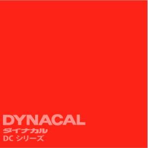 ダイナカルエコサイン DSEシリーズ 「透過 赤」  / DSE4603 【10mロール単位販売】|ty-signshop