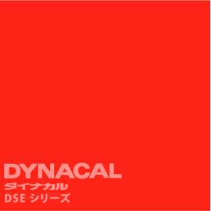 ダイナカルエコサイン DSEシリーズ 「透過 赤」  / DSE4603 【1m単位カット販売】|ty-signshop