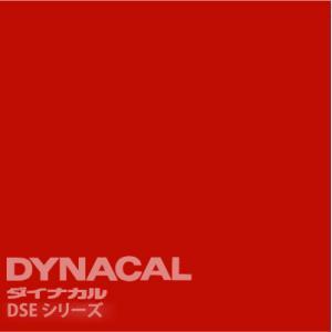 ダイナカルエコサイン DSEシリーズ 「透過 赤」  / DSE4611 【10mロール単位販売】|ty-signshop