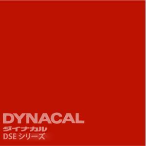 ダイナカルエコサイン DSEシリーズ 「透過 赤」  / DSE4612 【10mロール単位販売】|ty-signshop