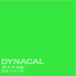 ダイナカルエコサイン DSEシリーズ 「透過 緑」  / DSE5601 【10mロール単位販売】|ty-signshop