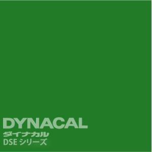 ダイナカルエコサイン DSEシリーズ 「透過 緑」  / DSE5607 【10mロール単位販売】|ty-signshop