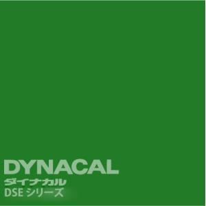 ダイナカルエコサイン DSEシリーズ 「透過 緑」  / DSE5613 【1m単位カット販売】|ty-signshop
