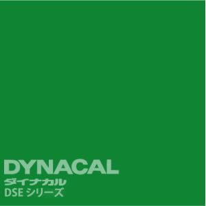 ダイナカルエコサイン DSEシリーズ 「透過 青」  / DSE7601 【1m単位カット販売】|ty-signshop