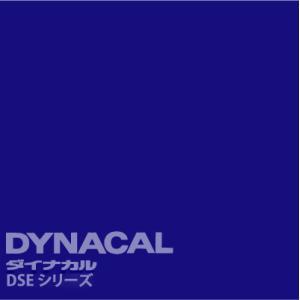 ダイナカルエコサイン DSEシリーズ 「透過 青」  / DSE7616 【1m単位カット販売】|ty-signshop